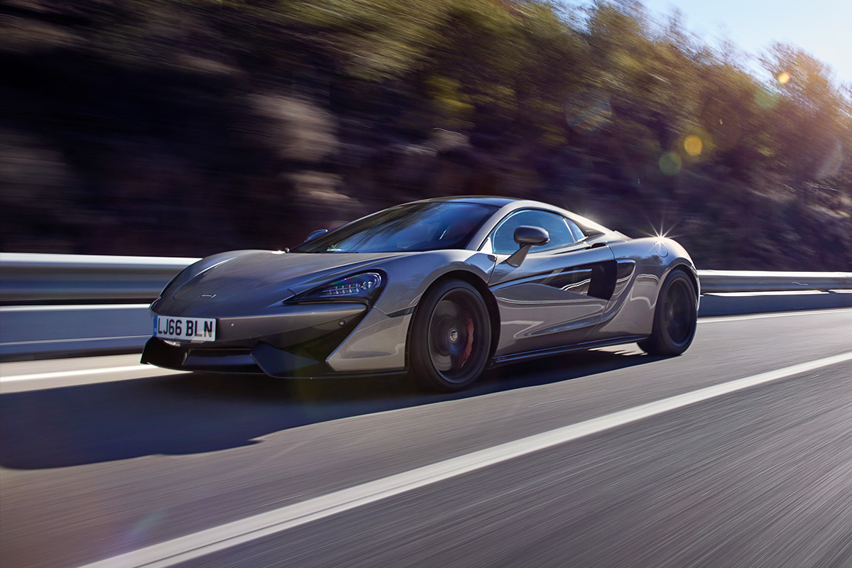 2020 McLaren 570S Coupe Style